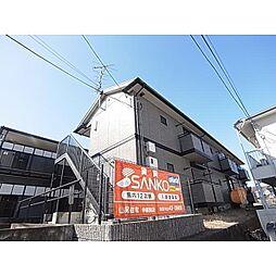 近鉄奈良線 学園前駅 徒歩13分の賃貸アパート