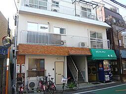 東中野駅 4.5万円