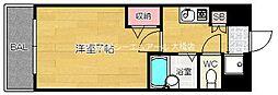 オレンジビル[2階]の間取り