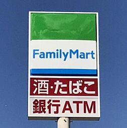 ファミリーマート 一宮北浦町店 281m