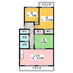 コーポラス三鈴[2階]の間取り