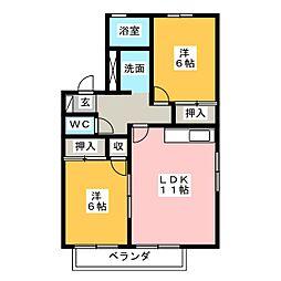 フレグランス小野 B棟[2階]の間取り