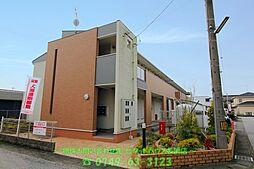 サンルーラルA・B[2階]の外観