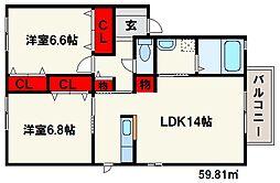エコロジースクエア須玖南[2階]の間取り