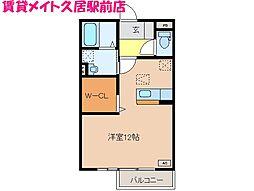 メゾンベール・コーヤ II[2階]の間取り