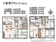 12号地 建物プラン例(間取図) 調布市深大寺北町4丁目