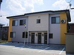 秋田県横手市八幡字長者町の賃貸アパートの外観