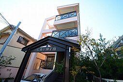ピルテ甲子園[3階]の外観