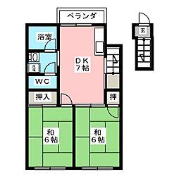 サンハイツ赤塚[2階]の間取り