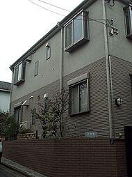 東京都渋谷区広尾3丁目の賃貸アパートの外観
