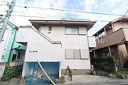 東京都調布市深大寺東町5丁目の賃貸アパートの外観