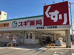 大阪府大阪市東成区東今里2丁目の賃貸マンションの画像
