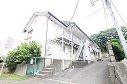 小田急小田原線 鶴川駅 バス14分 野津田高校入口下車 徒歩2分