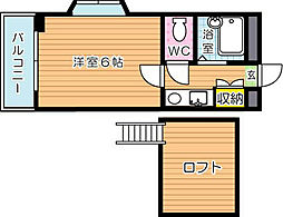 ロイヤルシャトー黒崎[6階]の間取り