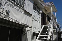矢野荘[2階]の外観