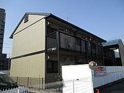 アベニュー[2階]の外観