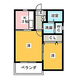 彌代乃郷[1階]の間取り
