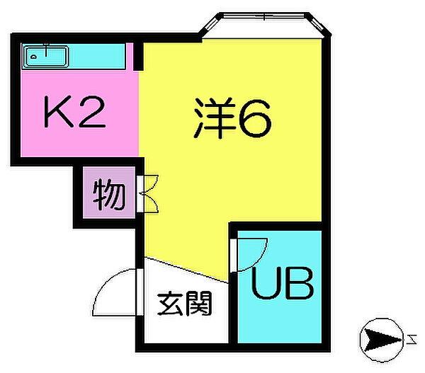 和宏ハイツ[3階]の外観