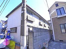 ハウス東和[1階]の外観