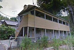 佐倉駅 2.5万円