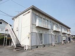 サンシティ江田[B202号室]の外観