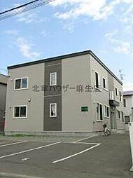 北海道札幌市北区太平十二条6丁目の賃貸アパートの外観