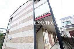 東京都府中市小柳町5丁目の賃貸アパートの外観
