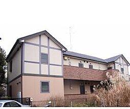 神奈川県横浜市鶴見区東寺尾東台の賃貸アパートの外観