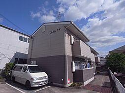 カーサ ナオ[1階]の外観