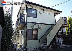 津島駅 2.9万円