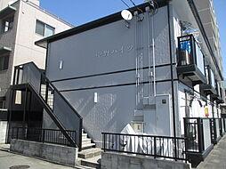 中野ハイツ[103号室]の外観