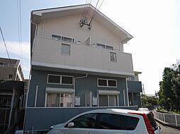パンシオン・ヴィラ・カトレア[2階]の外観