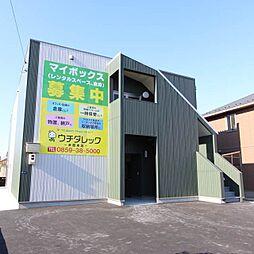 義方町 0.5万円