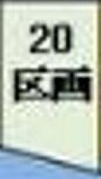 東急田園都市線 つきみ野駅 徒歩8分
