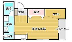 ラピタA[2階]の間取り