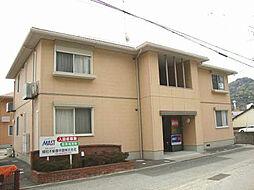 山口県下関市永田本町2丁目の賃貸アパートの外観