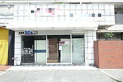 国松町貸店舗・事務所