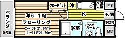 レジュールアッシュ北大阪グランドステージ[305号室]の間取り