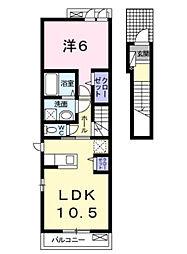 近鉄南大阪線 高鷲駅 徒歩5分の賃貸アパート 2階1LDKの間取り