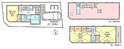 四ツ木駅 4,180万円