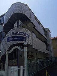 バンホーフ杉田[2階]の外観