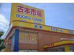 [一戸建] 兵庫県宝塚市長尾台2丁目 の賃貸【/】の外観