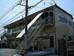 今泉アパート[2階]の外観