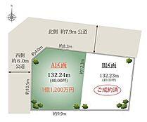 6m×7.9mの道路の角地に位置しております。