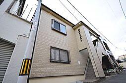 福寿マンション[104号室]の外観