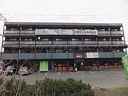 北海道札幌市東区北三十四条東17丁目の賃貸マンションの外観