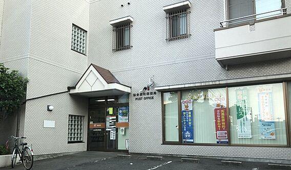 仙台原町郵便局...