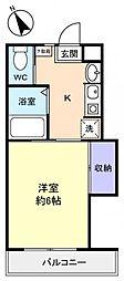 永和第5ビル[1階]の間取り