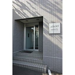 ASAHI アンソレイエ[4階]の外観