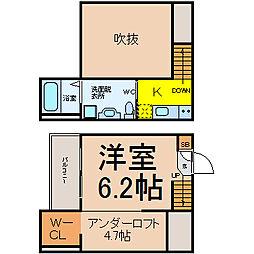 名古屋市営上飯田線 上飯田駅 徒歩13分の賃貸アパート 2階1SKの間取り